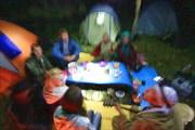 Базовый лагерь1