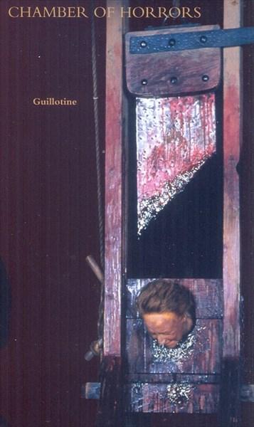 089-Гильотина