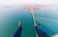 8.Вид с пилона моста