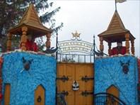Тридевятое царство-Музей русской сказки