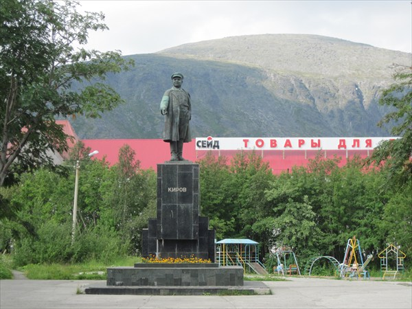 Киров в Кировске
