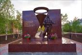 Памятник участникам локальных войн и вооруженных конфликтов