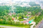 Парк `Кырлай`