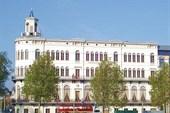 Всемирный музей