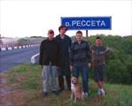 2010-07-01--05-20-11 мост у с. Красное