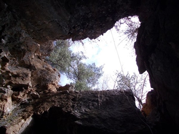 Пещера квадрат