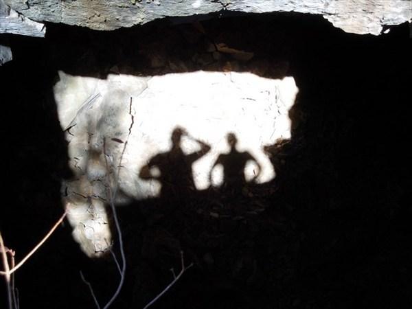 Пещерные люди