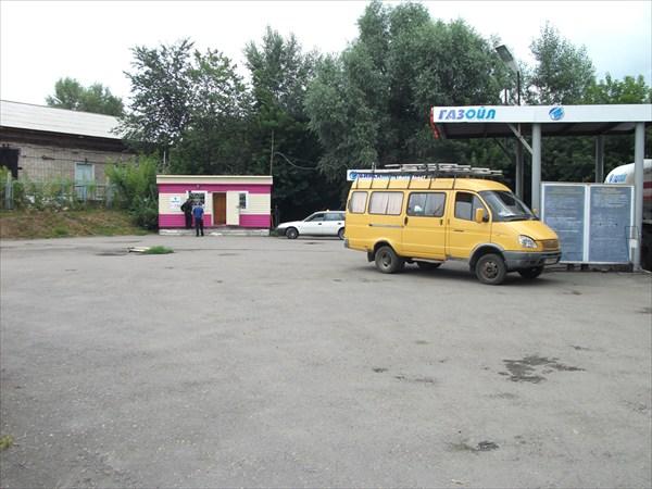 на фото: Бийск, Начало пути