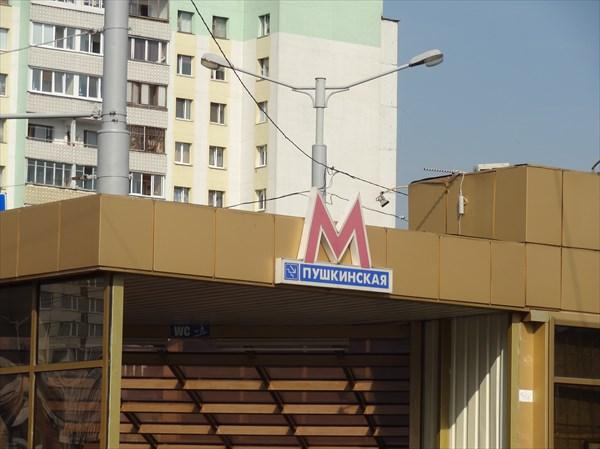 Как в Москве.