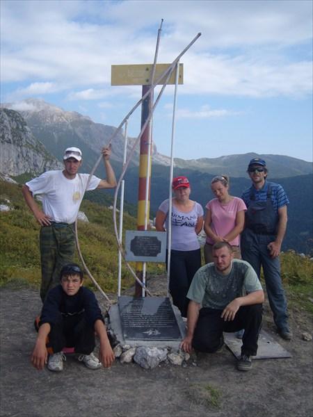 Перевал Белореченский
