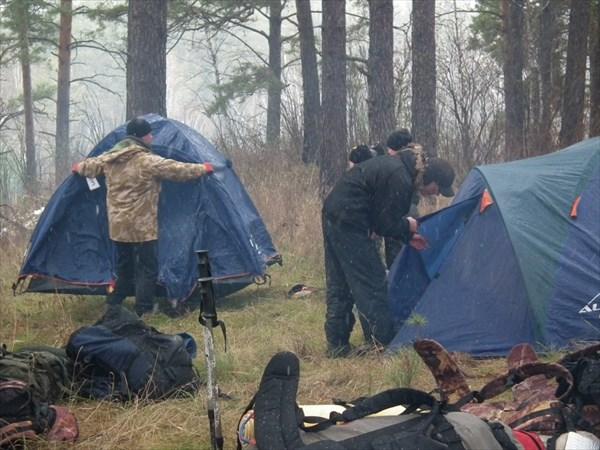 Постановка лагеря. Дождь.