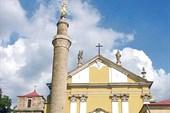 Петропавловский кафедральный собор