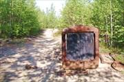 Радиатор от трактора `Сталинец`