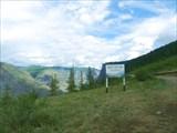 Начало перевала Кату-Ярык