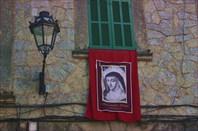 Святая Катарина