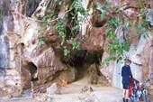 Вход в пещеру