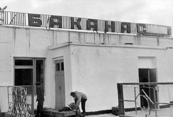 IMG_1935