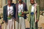 Йеменские парни