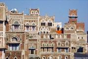 Сана - столица Йемена