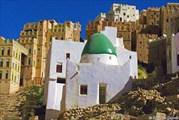 Вади Доан