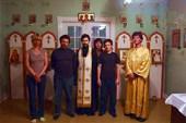 Православная церковь. Рейкьявик