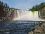 Водопад Бельдунчана
