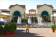 Аутлет в Serravalle Scrivia. Торговые павильоны