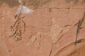 Петроглифы горы Кедровой