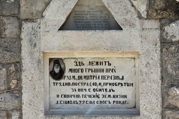 Монастырь Режевичи