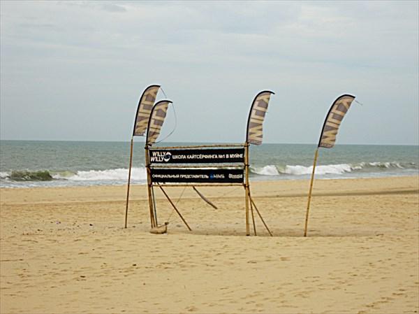 014-Море
