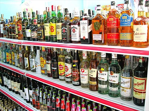 039-Напитки
