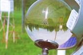 Гелиограф.Прибор для определения интенсивности солнечного сияния