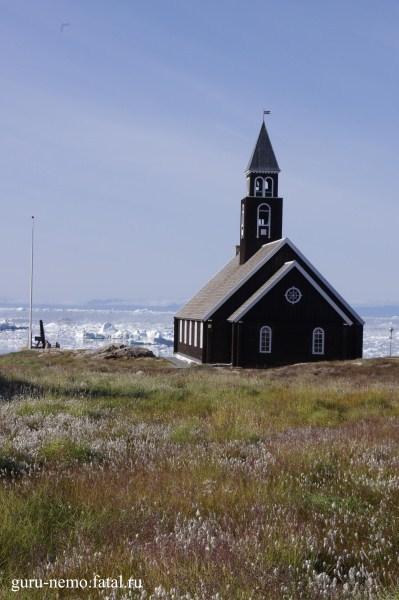 Zions Church.