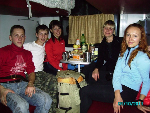 "В поезде ""Москва - Феодосия"""