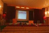 конференц зал в Одесском санатории