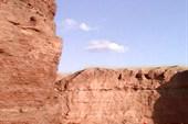 Наша палатка в каньоне