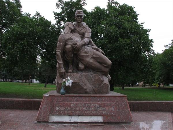 Памятник воинам-интернационалистам, погибшим в Афганистане.