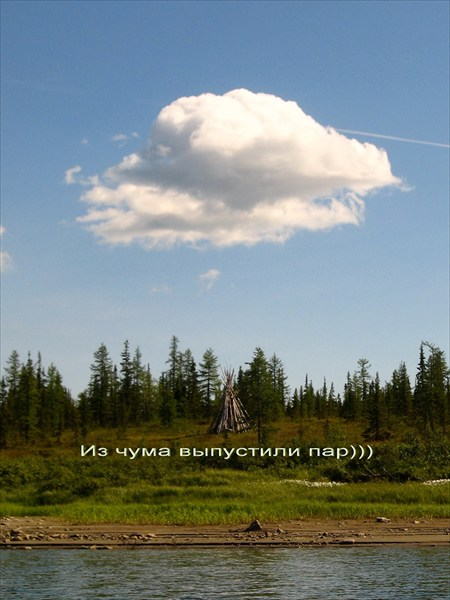 Пар)))