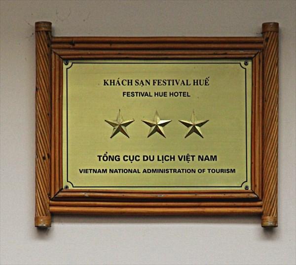 189-Отель