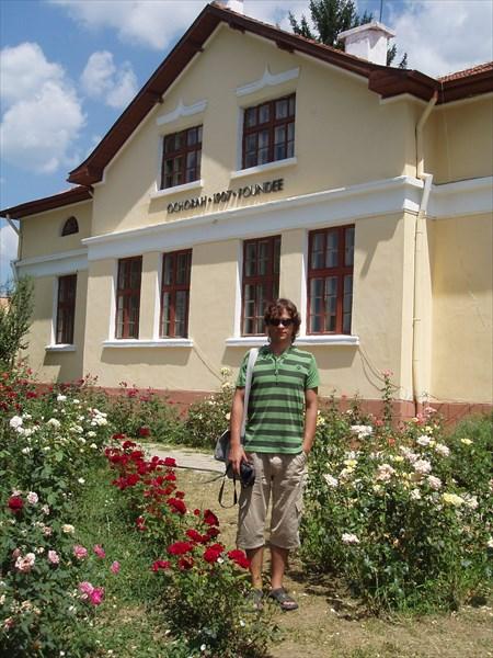 на фото: Музей Розы, Казанлык
