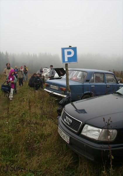 паркинг соревнований