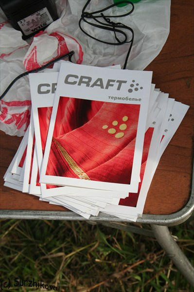 буклеты CRAFT