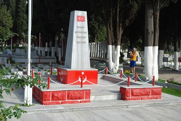 Мемориал военным морякам