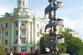 """Памятник """"Слава советской науке"""""""