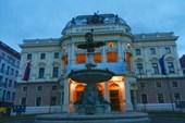 Братиславский театр