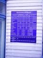 расписание автобусовв  Мяслянино