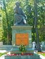 Музей Лаишевского района им. Г.Р. Державина