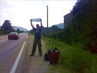 Италия - Франция, 2007