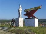 На въезде в Белорецк