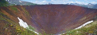 Кратер вулкана Кропоткина